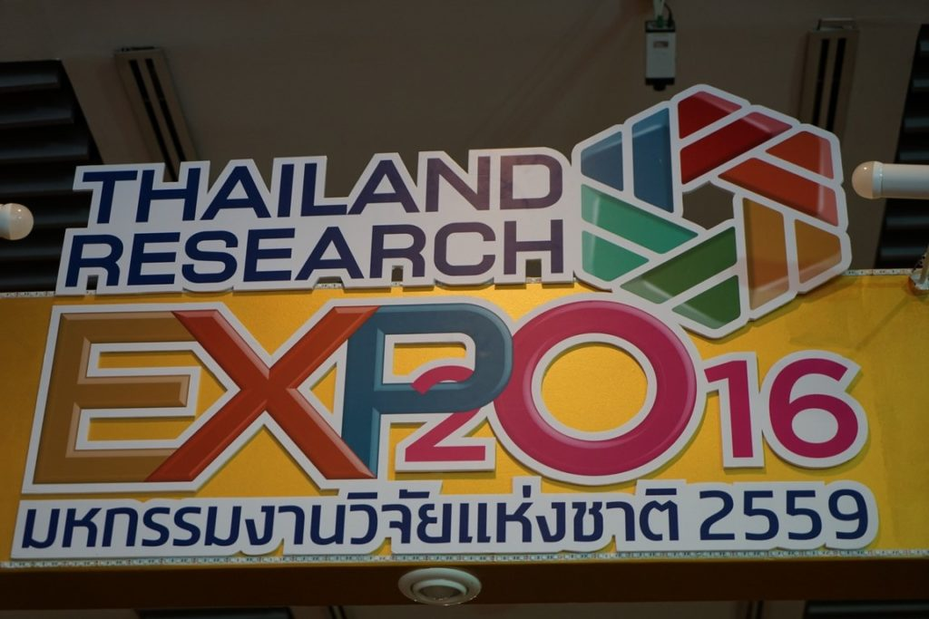 THAILAND RESEARCH EXPO 2016