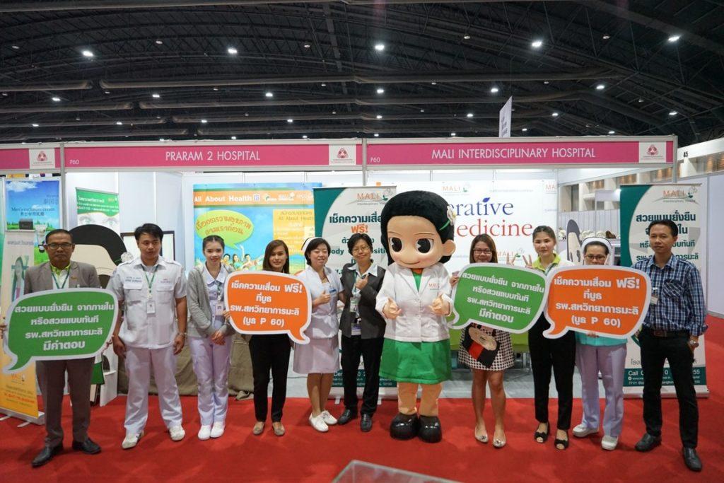 K-Beauty Expo Bangkok