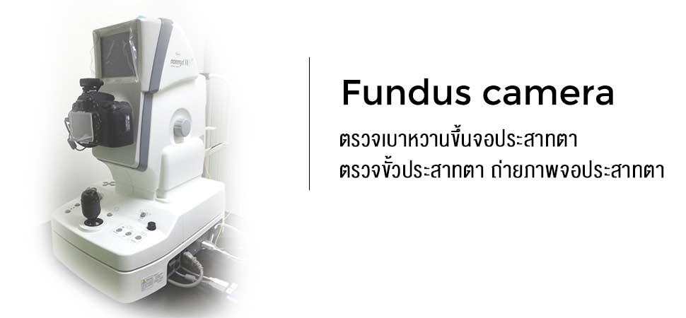 Fundus-camera